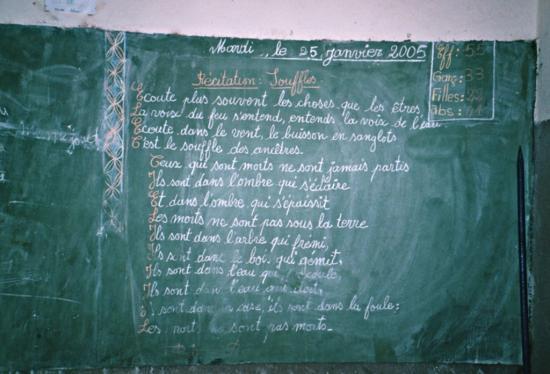 Tambarga - Le cours au tableau